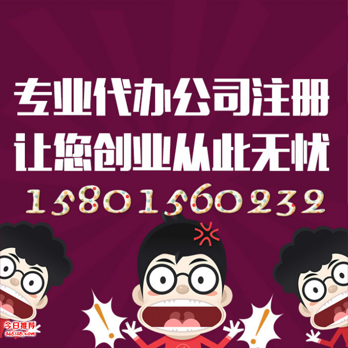 http://img1.bsw360.cn/2016/12/9/20161209151438877.png