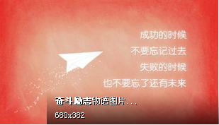 http://img1.bsw360.cn/2016/8/31/20160831142908226.png