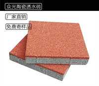 Permeable landscape brick Guangdong Chaozhou scenic spot road permeable brick supply 6
